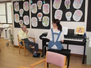 ハーモニカとピアノのコラボレーション2